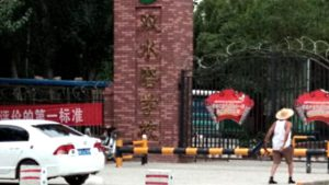 Islam e altre religioni bandite dalle scuole dello Xinjiang