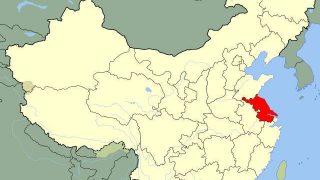 La provincia di Jiangsu aderisce alla campagna nazionale contro la Chiesa di Dio Onnipotente