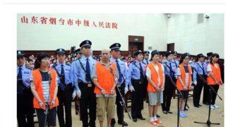 Il PCC usa fake news contro la Chiesa di Dio Onnipotente: uno studio accademico rivela come