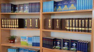 Arrestata due volte per possesso di libri sulla CDO