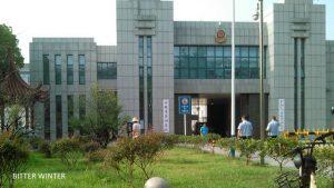 Vista esterna del Carcere Casting Factory di Chaohu