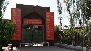 L'entrata principale della moschea di Dadonghu, nella contea di Shanshan, dopo la ristrutturazione
