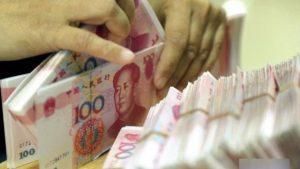 Contanti RMB