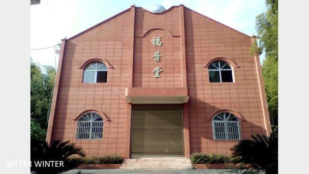 Rimozione della croce dalla Gospel Church di Gaotang nella municipalità di Baima, città di Shangrao