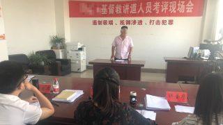 Predicatori giudicati sullo statuto del PCC, non sulla Bibbia