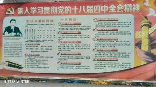 Un grande manifesto di propaganda del PCC appeso a una parete della chiesa