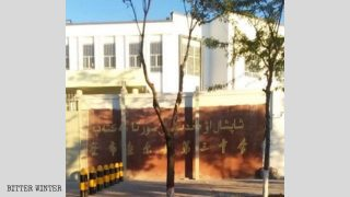 Una scuola trasformata in un campo di rieducazione per gli Uiguri