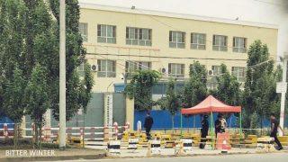 Il recinto del Centro di avviamento professionale e di formazione numero 4 è stato coperto