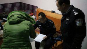 La polizia registra le informazioni