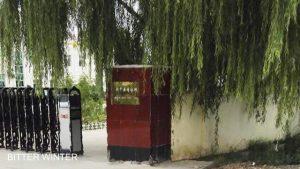 Il centro di detenzione di Yuzhong, nella provincia del Gansu