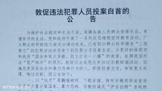 Per le autorità dello Xinjiang la fede religiosa è un crimine
