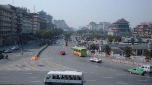 città di Xi'an
