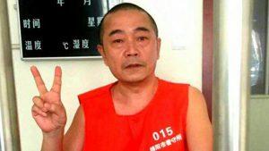 Huang Qi in prigione