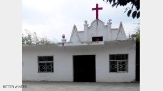 l'aspetto originale della Youjia Garden Church