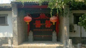 """""""Centro di educazione legale"""" nell'agriturismo di Xuanpingyuan, nel distretto di Weiyang della città di Xi'an"""