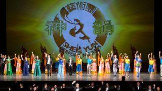 Shen Yun a Detroit nel 2014. Per gentile concessione di The Epoch Times.