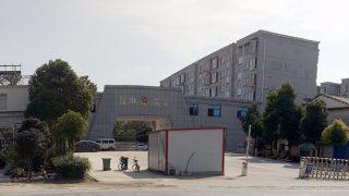 Centro di detenzione n.1 a Xinyang