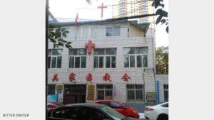 La chiesa di Wujiayuan, nella città di Lanzhou, nel Gansu.