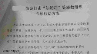 Il PCC invoca la repressione di informatori e media