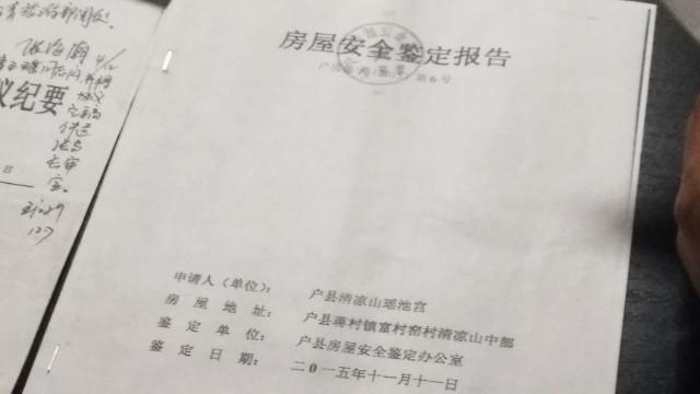 Uno dei documenti con cui si approva la ricostruzione del tempio
