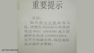 Avviso della polizia riguardante i viaggiatori uiguri