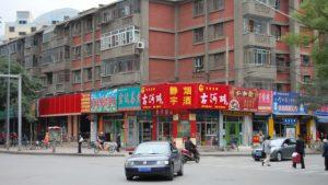 Strada di Lanzhou, nel Gansu
