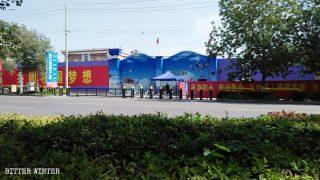 Il Parco industriale per la produzione tessile e l'abbigliamento della contea di Huocheng, nello Xinjiang, è stato trasformato in un campo di prigionia, ma il cartello con il nome del parco industriale è ancora affisso accanto al cancello