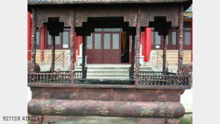 Il fornello per l'incenso del tempio di Wanfa