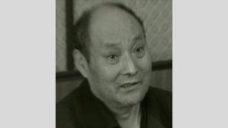 Fotografia segnaletica di Xu Wenku