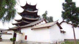 Moschea dello Yunnan