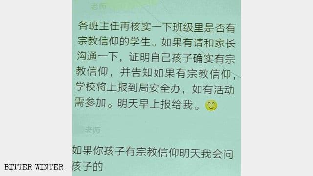 Il messaggio WeChat inviato agli insegnanti di una scuola