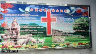 Dipinto raffigurante Gesù con le pecore sulle quali erano scritti i precetti della chiesa