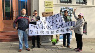 All'estero i cristiani appoggiano la Early Rain Covennat Church (screenshot preso dall'account Twitter del pastore Li Yi')