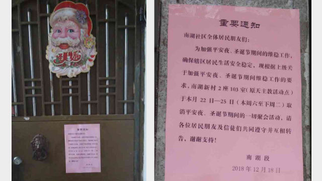 Gli eventi natalizi nella chiesa cattolica della comunità di Nanhu sono stati interrotti dalle autorità con il pretesto di «mantenere l'ordine»