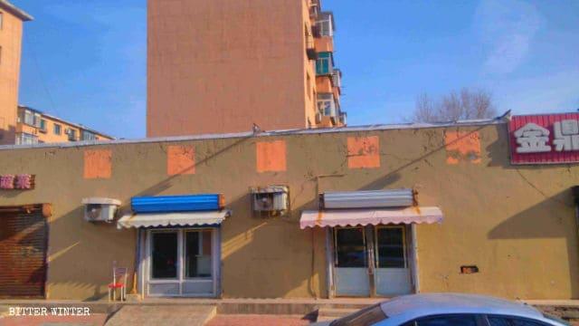 Il cartello del tempio buddhista di Yixinnian è stato rimosso