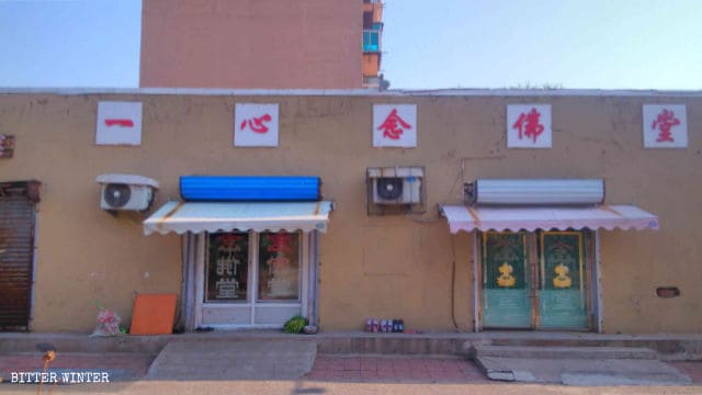 Il cartello del tempio buddhista di Yixinnian prima di essere rimosso