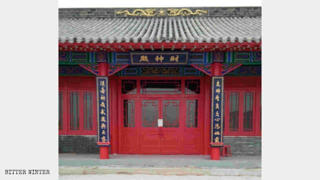 Il tempio taoista di Fengcheng è stato chiuso