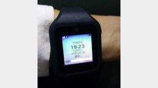 Il nuovo modello di bracciale elettronico
