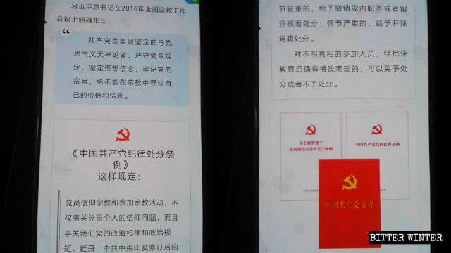 Materiale propagandistico distribuito agli insegnanti di una scuola della Cina nordorientale. Vi è citata l'esortazione di Xi Jinping ai membri del Partito: devono «essere ostinati atei marxisti, attenersi rigorosamente ai regolamenti della Costituzione del Partito, rafforzare la propria loro convinzione e i propri ideali, tenere ben presente l'obiettivo del Partito, e non cercare né valori né princìpi nelle religioni»