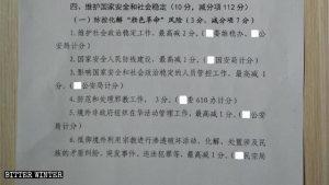 Documento interno rilasciato da una sottoregione nella provincia dello Jiangxi