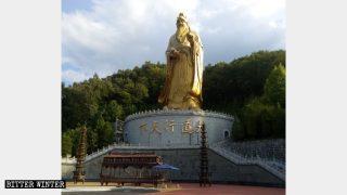 L'aspetto originale della statua di Lao Tzu sul Monte Laojun