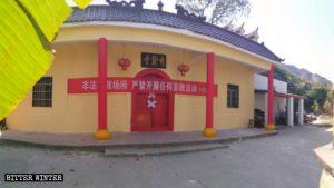 Il tempio Linxiu, posto sotto sigillo dall'amministrazione locale