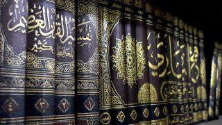 Libri islamici