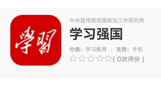 Maoismo digitale: il culto della personalità di  Xi Jinping