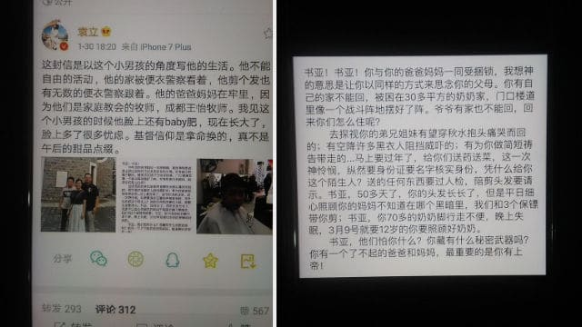 Il post della star del cinema cinese Yuan Li su Weibo