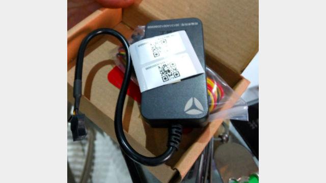 Un dispositivo di localizzazione per veicoli elettrici