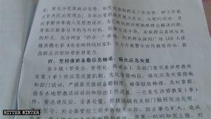 """Un estratto del documento che riguarda la prevenzione """"anti-xie jiao"""""""