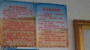 Le normative per la gestione finanziaria (le prime da destra) sono esposte sul muro della chiesa delle Tre Autonomie della città di Mishan, nella provincia settentrionale dello Hailongjiang. La prima clausola stabilisce: «Ottemperare strettamente alle normative di gestione finanziaria formulate dai Due Consigli cristiani provinciali e comunali»