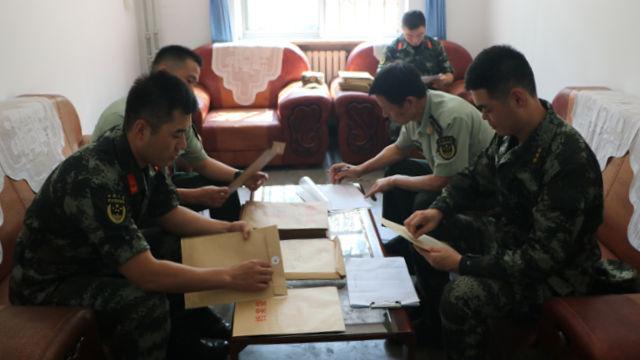 Una Sezione di sicurezza della nona divisione in servizio del corpo di Polizia armata
