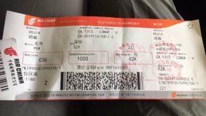 Foto del biglietto aereo di Hu Jia da Pechino a Shenzhen, pubblicato il 3 marzo 2019 sul suo account Twitter (Twitter di Hu Jia: @hu_jia).